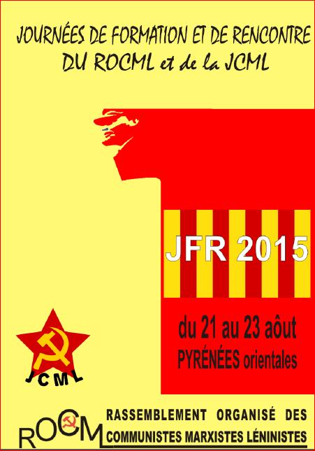 JFR2015-01